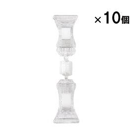 ミニクリップ W20×H90 【10個組】