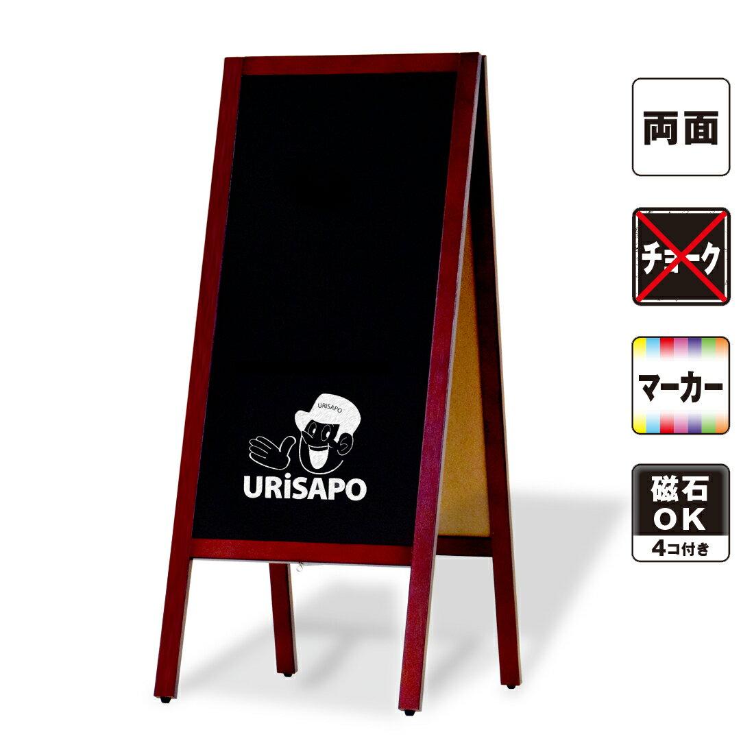 A型看板ブラックボード110LTマーカー磁石(磁石4個付)黒板看板、マグネット インテリア ディスプレイ 送料無料