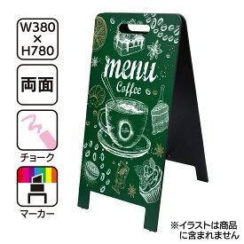【送料無料】A型スタンド 黒板 ハンド式 78S グリーン マーカーチョーク|緑 メニュー看板 木製 ウェルカムボード看板 黒板看板 グリーンボード メニューボード インテリア カフェ ウッド カフェ看板 モスグリーン