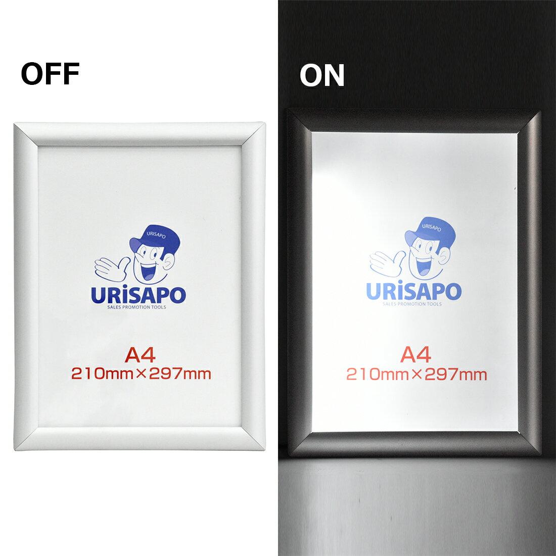 LEDポスターパネル シルバー A4 光るポスターフレーム 電飾看板 フロントオープン