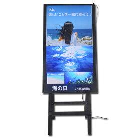 デジタルサイネージ 43型スタンド付 43SE3KD LG ディスプレイ 電子看板 電飾看板 店舗看板 パワポ スピーカー内蔵