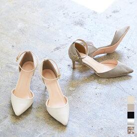 6cmヒールストラップセパレートパンプス/シューズ/レディース/靴/パンプス/セパレート/ストラップ/ポインテッドトゥ/シンプル/ベーシック/ヒール