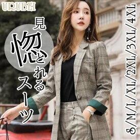 ジャケット セットアップ レディース チェック セットアップ ジャケット スーツ 韓国 パンツスーツ 入学式 ママ 卒業式の服ママ 卒業式のスーツ母 結婚式のパンツスタイル 大きいサイズ 20ス 式30 式40 かわ大 カジュドレ