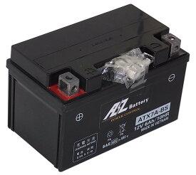 [AZバッテリー] 二輪用 バッテリー ATX7A-BS