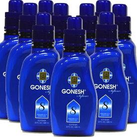 {10個セットで送料無料、代引き無料} GONESH Softener / ガーネッシュ / 柔軟剤/NO8