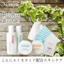 【送料無料】Moonyu(モーニュ)お得なお試し『トライアルセット』洗顔・化粧水・乳液・クリーム、保湿、敏感肌、乾燥肌、セラミド、アトピー、スキンケア、無添加、...