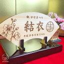 ひなまつり ヒノキの木製名前札《桐箱入り》送料無料出産祝い 初節句 雛人形 ひな祭り おひなさま ひな人形 桃の節句 …