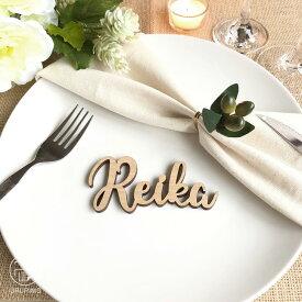 【 結婚式 木製 席札 ギフト 20個セット 】送料無料 wedding ブライダル 披露宴 二次会 ネームプレート お名前入り 名入れ ウェルカムボード インテリア おしゃれ雑貨 オーダーメイド 結婚準備 ウェディング小物