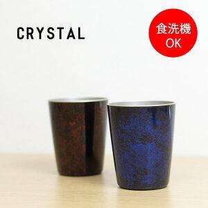【食洗機・電子レンジ対応】 CRYSTAL ペア タンブラー マグカップ カップ ギフト 贈り物 お祝い 引き出物 内祝い 保温 セット おすすめ 人気 おしゃれ オシャレ 誕生日 プレゼント 海外