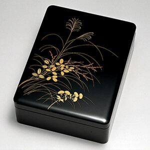 送料無料 秋草 文庫 手箱 日本製 来客 艶 上品 器 漆器 高級 おすすめ 木 木製 箱 ボックス 就職祝い 昇進祝い 合格祝い ギフト プレゼント 越前塗