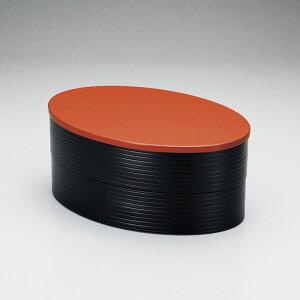 送料無料 ラグビー 二段弁当 弁当箱 漆器 2段 日本製 木 シンプル 和風 大容量 業務用 高級 ギフト プレゼント 贈り物 おすすめ 人気 おしゃれ かわいい 和食器 伝統工芸 ポイント アップ