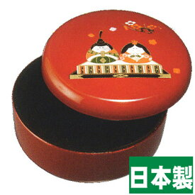 【名入れ無料 漆器】5.5寸 菓子器 朱塗り 招福雛【楽ギフ_包装】