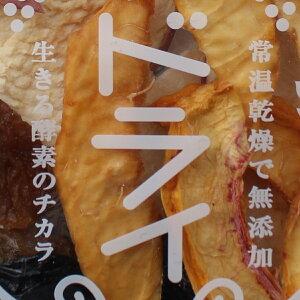 陽果ドライ「紅茶を楽しむドライフルーツ・桃」1袋 15g入り