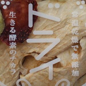 陽果ドライ「紅茶を楽しむドライフルーツ・キウイ」1袋 15g入り