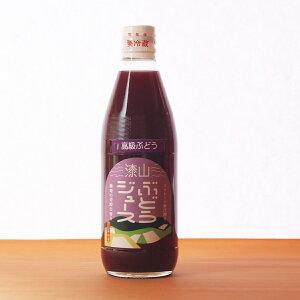 果汁100%ジュース「高級ぶどう」360ml