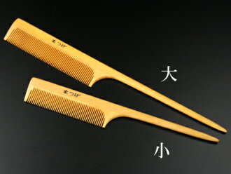 Set comb size, small two set fs3gm