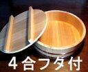 K2-hd4-f-r1