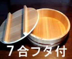 飯台木曽さわら7合フタ付 尺2(田上) 【木曽の漆器よし彦】