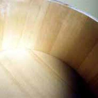 Kiso Podocarpus bath tub