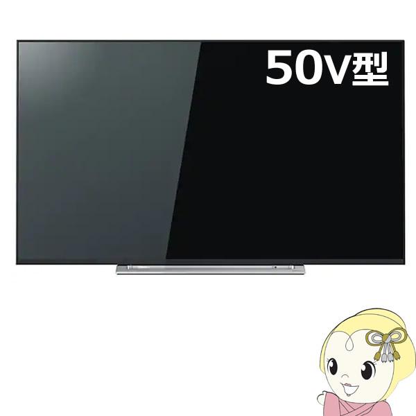 50M520X 東芝 液晶テレビ REGZA 50V型地上・BS・110度CSデジタル 4Kチューナー内蔵