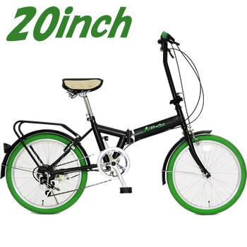FD1B-206-GR 美和商事 Rhythm(リズム) 20インチ折畳自転車 6段変速 グリーン【smtb-k】【ky】