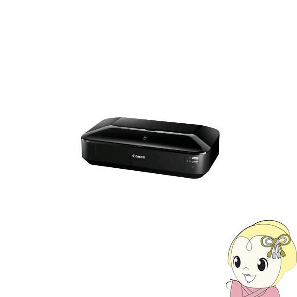 【在庫僅少】キヤノン インクジェットプリンター A3ノビ対応 PIXUS iX6830【smtb-k】【ky】【KK9N0D18P】