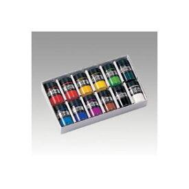 CR-07125 ターナー色彩 ポスターカラー