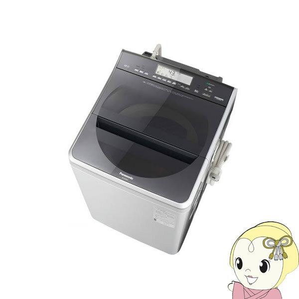 【京都はお得!】【設置込】NA-FA120V1-S パナソニック 全自動洗濯機12kg 温水泡洗浄W シルバー【smtb-k】【ky】