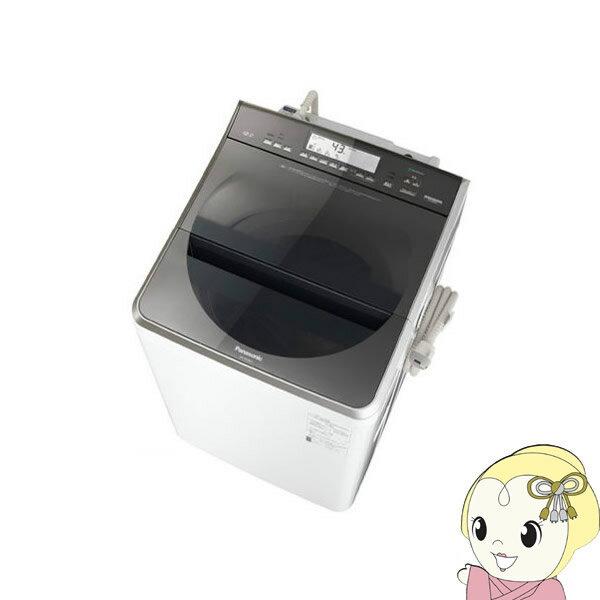 【京都はお得!】【設置込】NA-FA120V1-W パナソニック 全自動洗濯機12kg 温水泡洗浄W ホワイト【smtb-k】【ky】