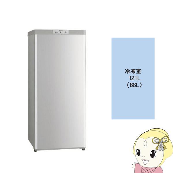 【あす楽】【在庫僅少】【冷凍庫】 MF-U12D-S 三菱電機 1ドア冷凍庫121L Uシリーズ シャイニーシルバー【smtb-k】【ky】