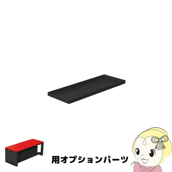 SCT-DS01 ジェフコム バンキャビネット上皿 (SCT-D01用オプションパーツ)【smtb-k】【ky】