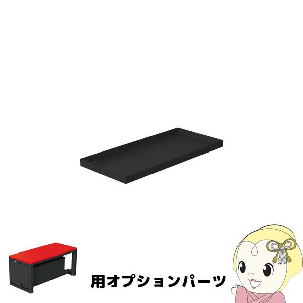 SCT-DS02 ジェフコム バンキャビネット上皿 (SCT-D02用オプションパーツ)【smtb-k】【ky】