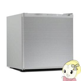 【あす楽】在庫僅少 【左右開き対応】冷蔵庫 1ドア 小型 コンパクト 46L 一人暮らし TH-46L1-SL TOHOTAIYO 新品 シルバー【smtb-k】【ky】