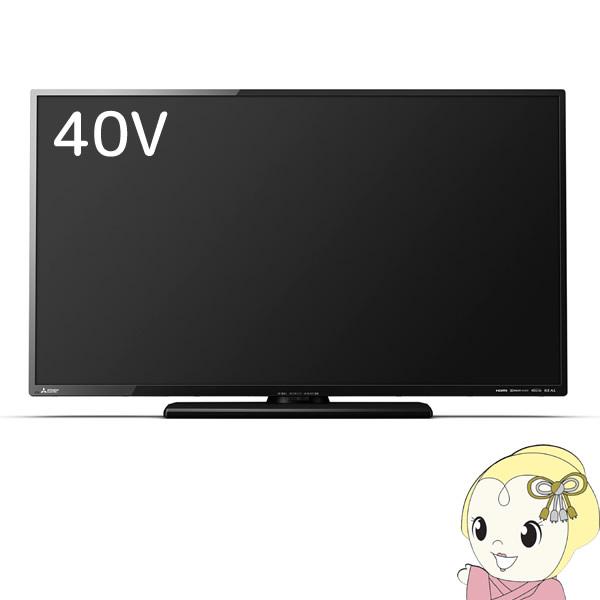 LCD-40ML8H 三菱電機 40V型 フルハイビジョン 液晶テレビ REAL (外付けハードディスク対応)