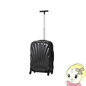 【2〜3泊程度の旅行に】V22-302-1041 並行輸入品 サムソナイト スーツケース コスモライト スピナー55 BLACK【/srm】