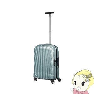 【2〜3泊程度の旅行に】V22-302-1432 並行輸入品 サムソナイト スーツケース コスモライト スピナー55 ICE BLUE【/srm】