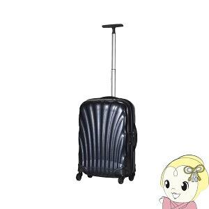 【2〜3泊程度の旅行に】V22-302-1549 並行輸入品 サムソナイト スーツケース コスモライト スピナー55 MID BLUE【/srm】