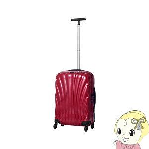 【2〜3泊程度の旅行に】V22-302-1726 並行輸入品 サムソナイト スーツケース コスモライト スピナー55 RED【/srm】