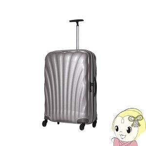 【1週間以上の長期旅行に】V22-304-1673 並行輸入品 サムソナイト スーツケース コスモライト スピナー75 PEARL【/srm】