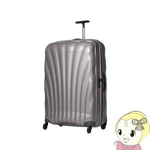 【1週間以上の長期旅行に】V22-305-1673 並行輸入品 サムソナイト スーツケース コスモライト スピナー86 PEARL【/srm】