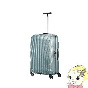 【あす楽】【在庫処分】【4〜7泊程度の旅行に】V22-306-1432 並行輸入品 サムソナイト スーツケース コスモライト スピナー69 ICE BLUE【/srm】