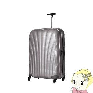 【1週間以上の長期旅行に】V22-307-1673 並行輸入品 サムソナイト スーツケース コスモライト スピナー81 PEARL【/srm】