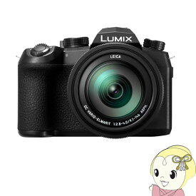 DC-FZ1000M2 パナソニック デジタルカメラ LUMIX【smtb-k】【ky】
