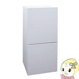 HR-E911W ツインバード 2ドア冷蔵庫 110L ホワイト【smtb-k】【ky】