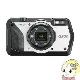 RICOHG900 リコー 業務用デジタルカメラ RICOH G900【smtb-k】【ky】