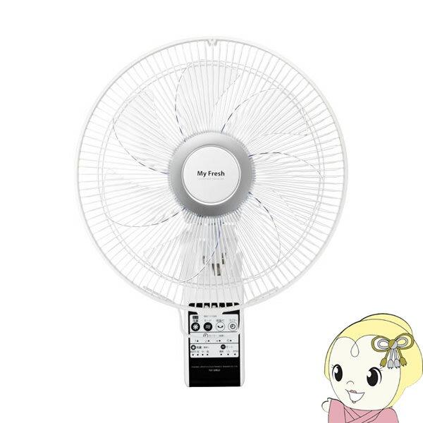 【あす楽】【在庫あり】TLF-30R22-W 東芝 壁掛け式扇風機 (リモコン)【KK9N0D18P】