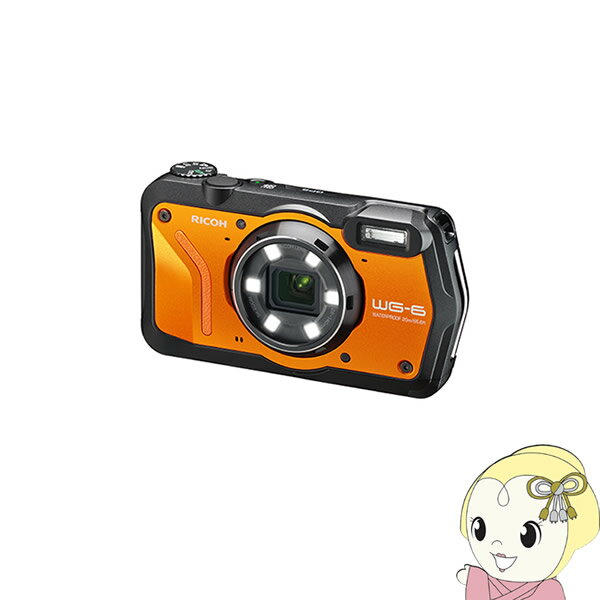 WG-6-OR リコー デジタルカメラ RICOH WG-6 [オレンジ]【smtb-k】【ky】