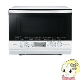 【キャッシュレス5%還元】【あす楽】ER-TD70-W 東芝 角皿式 スチームオーブンレンジ 26L 石窯オーブン【/srm】