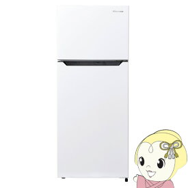 【キャッシュレス5%還元】[予約]HR-B12C ハイセンス 120L 2ドア冷蔵庫(直冷式)ホワイト 右開き【KK9N0D18P】