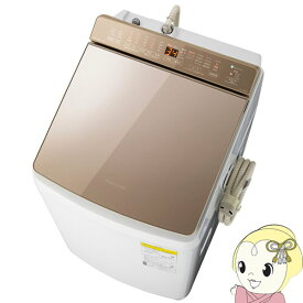 [予約]【キャッシュレス5%還元店】【設置込】NA-FW90K7-T パナソニック 縦型洗濯乾燥機 洗濯9kg 乾燥4.5kg 泡洗浄 ブラウン【smtb-k】【ky】